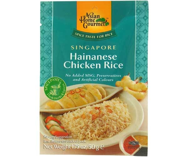 Hainanese Chicken Rice, 50g