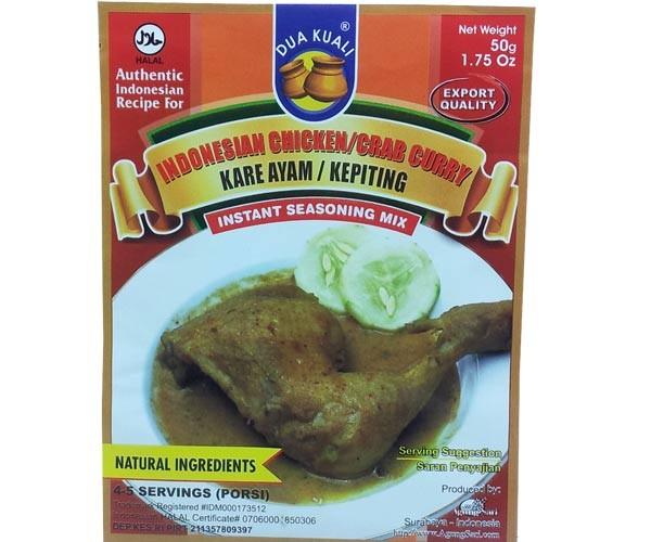 Kare Ayam, Dua Kuali, 50g